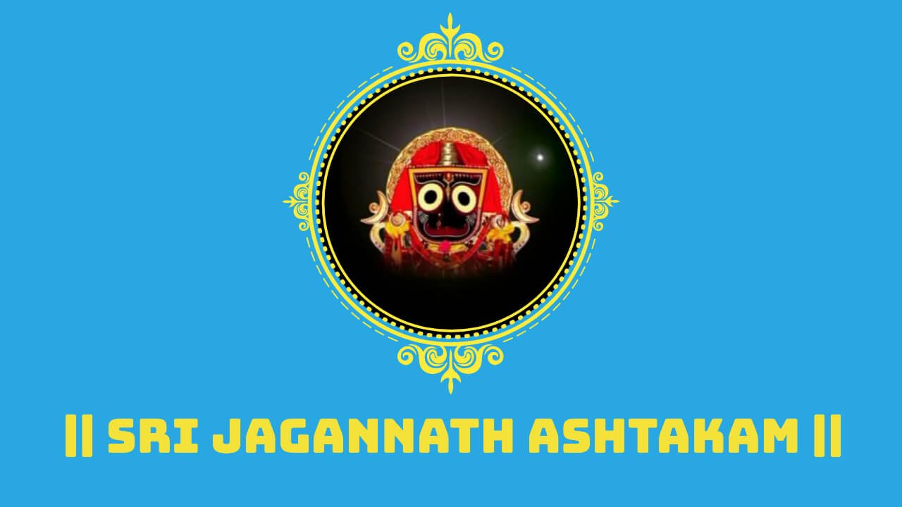 jagannath ashtakam lyrics